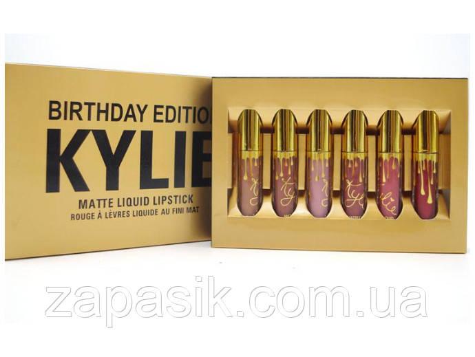 Набор Жидких Помад В Стиле Matte Liquid Lipstick Kylie Birthday Edition 6 шт В Наборе