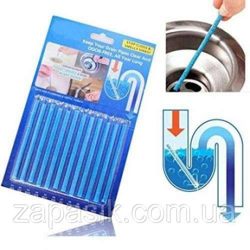 Средство Для Очистки Водосточных Труб Канализации Sani Sticks