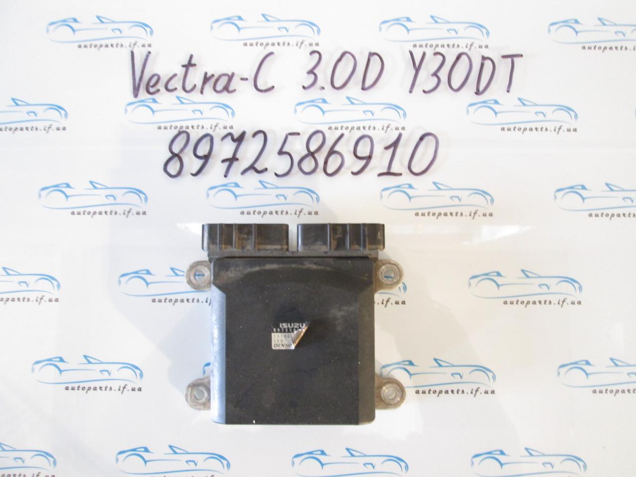 Блок управления двигателем 8972586910  Vectra C 3.0CDTI Y30DT