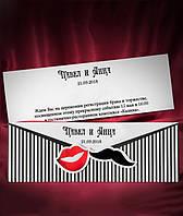Свадебные пригласительные с губками и усами, оригинальные приглашения на свадьбу с печатью текста