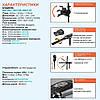 Электромотор для лодки Haswing Protruar 3.0 (Хасвинг Протруар 3.0);, фото 4