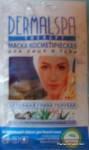 """Маска косметическая для лица и тела «Целебная глина голубая с микроэлементами и экстрактом алое веро"""" Dermal spa"""