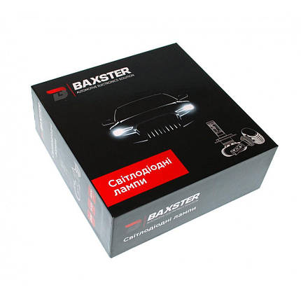 Комплект LED ламп BAXSTER P HIR2 (9012) 6000K 3200lm с кулером, фото 2