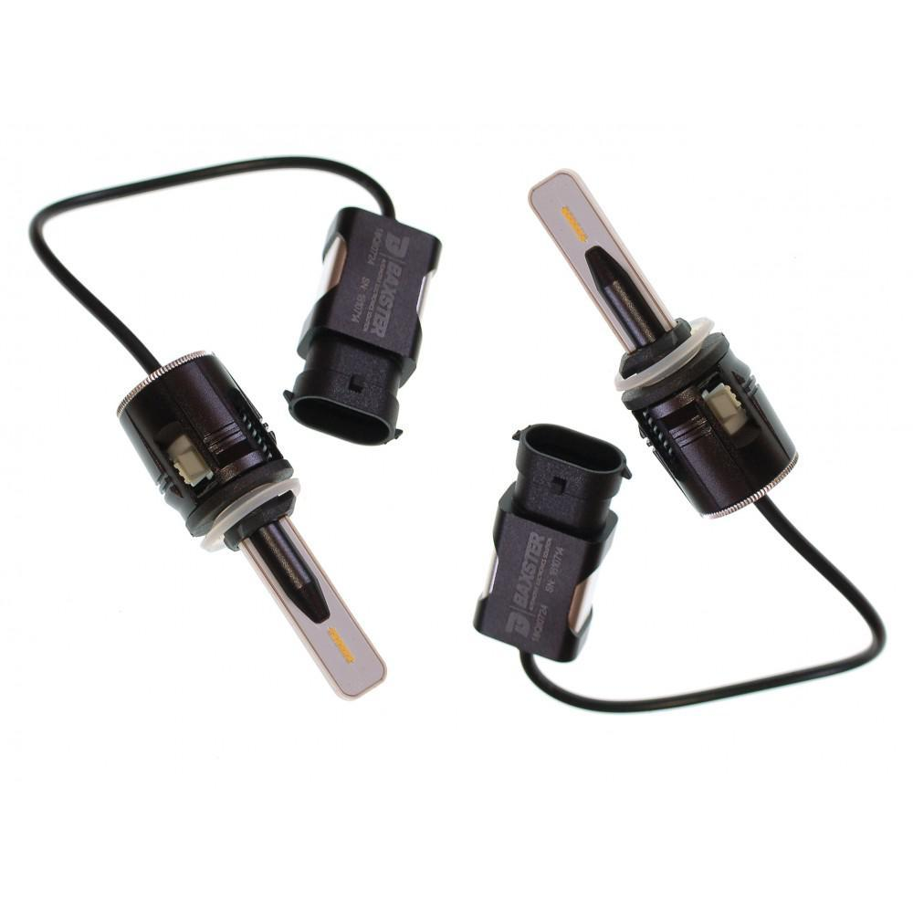 Комплект LED ламп BAXSTER PXL H27 6000K 4300lm с кулером (увеличенная светоотдача)