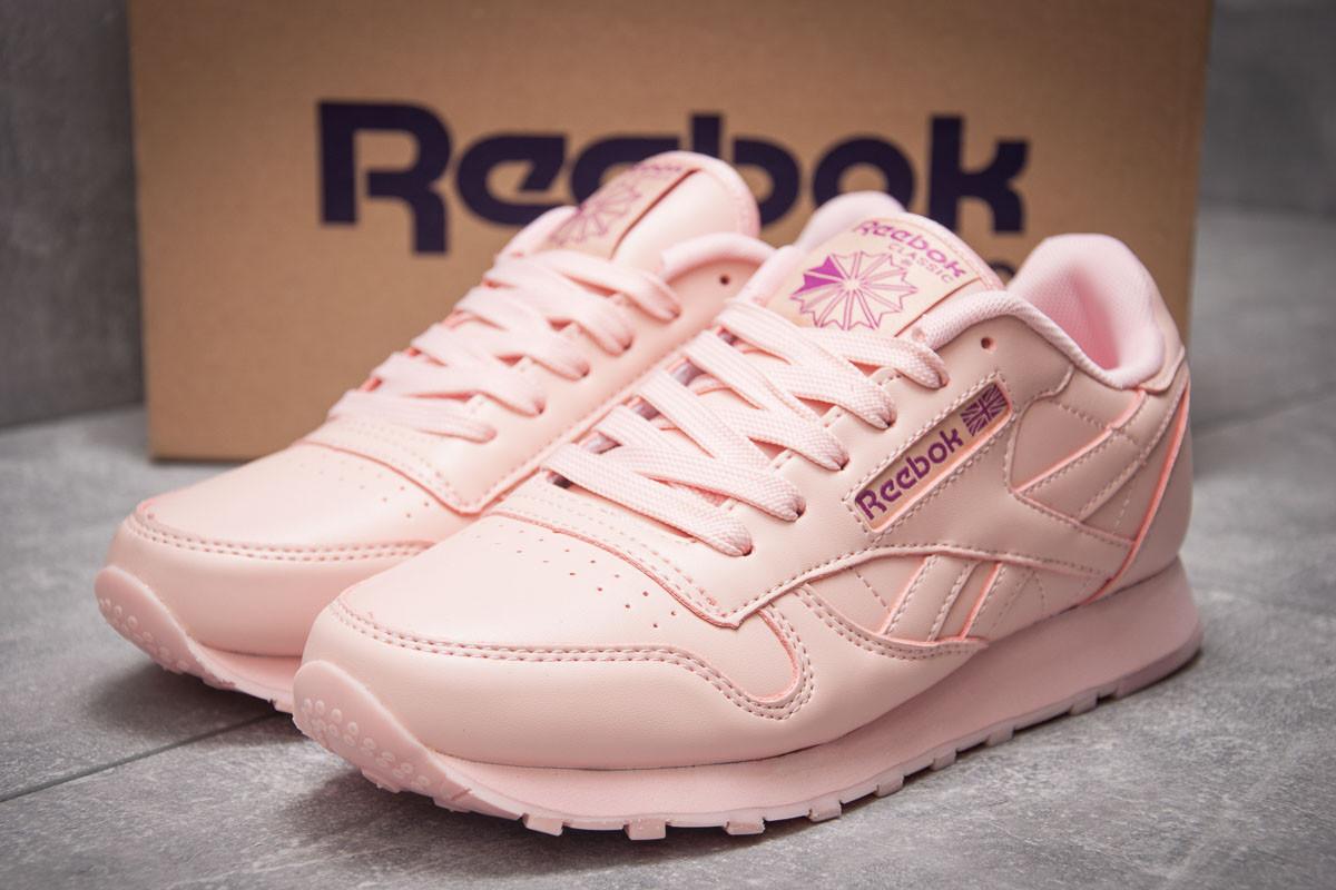 Кроссовки женские  в стиле Reebok Classic, розовые (12816) [  40 (последняя пара)  ]