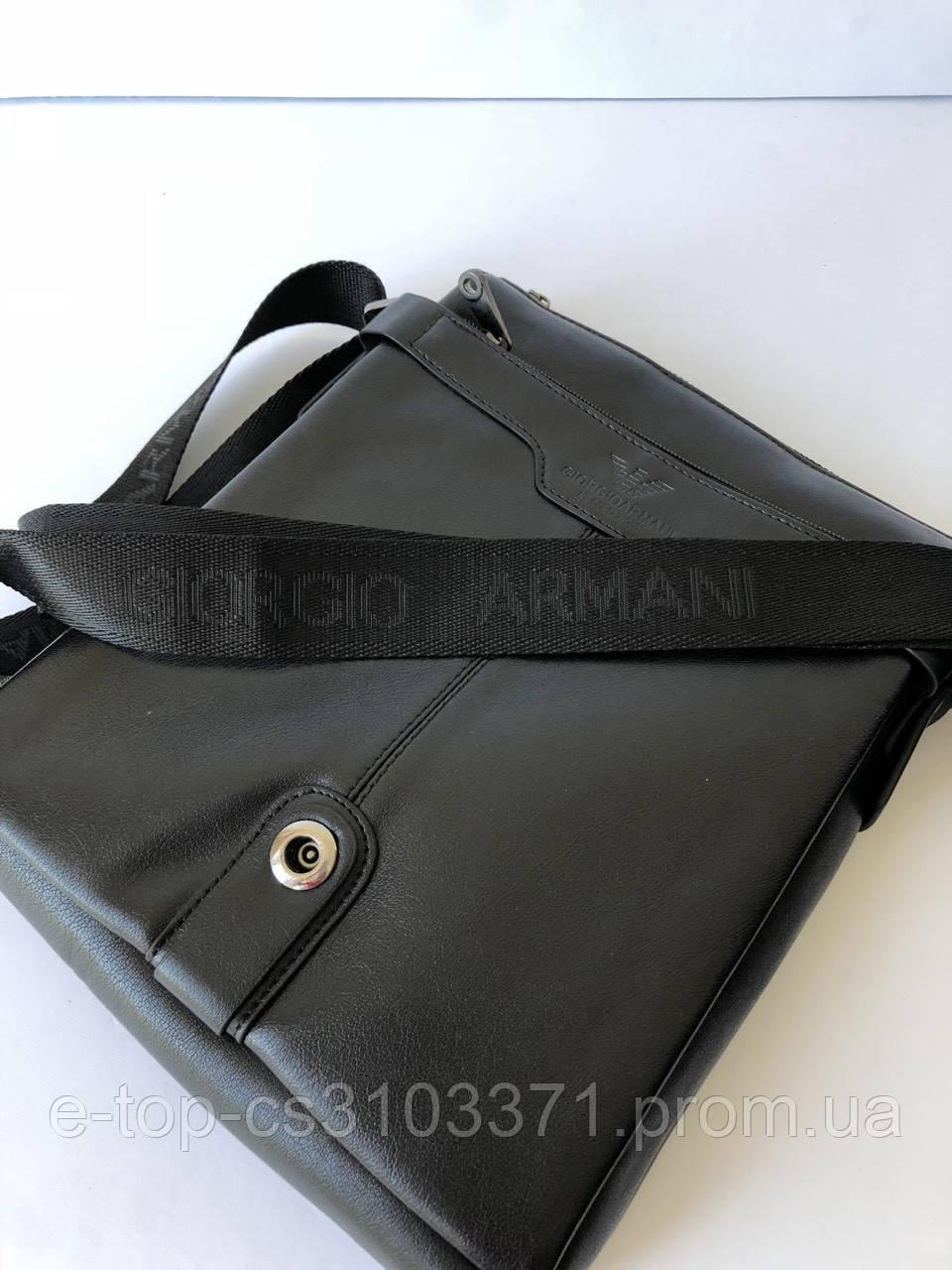 2dfef8dcf62b Сумка Armani (8694-24), цена 1 320 грн., купить в Одессе — Prom.ua  (ID#931618214)