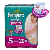 Подгузники-трусики Pampers Active girl pants 5 для девочек 20 шт. памперс