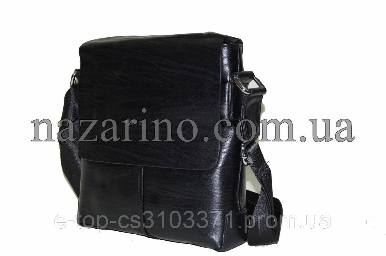 4476e001fe7a Сумка Salvatore Ferragamo (619 (1106-2)), цена 1 540 грн., купить в ...