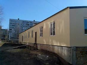 Надстройка, г.Южноукраинск 7