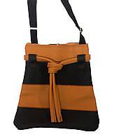 Женская кожаная сумка через плечо 22х24