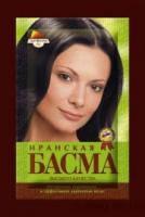 Басма иранская, 25 г, евролок, упаковка полипропилен Артколор