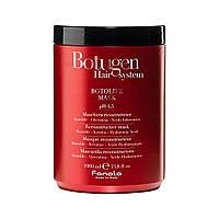 Маска для реконструкции волос Botolife 1000мл. Fanola