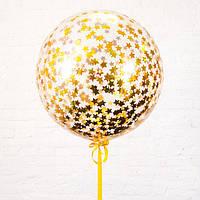 Большой шар, шар гигант.  Гелиевые шары в Киеве. Гелиевые шары на Троещине.