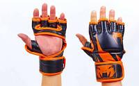 Перчатки для смешанных единоборств MMA FLEX VENUM CHALLENGER VL-5789-O