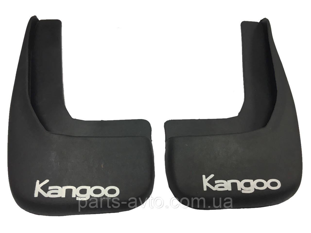 Брызговики задние для Renault Kangoo 97-08 комплект 2шт rnt-140