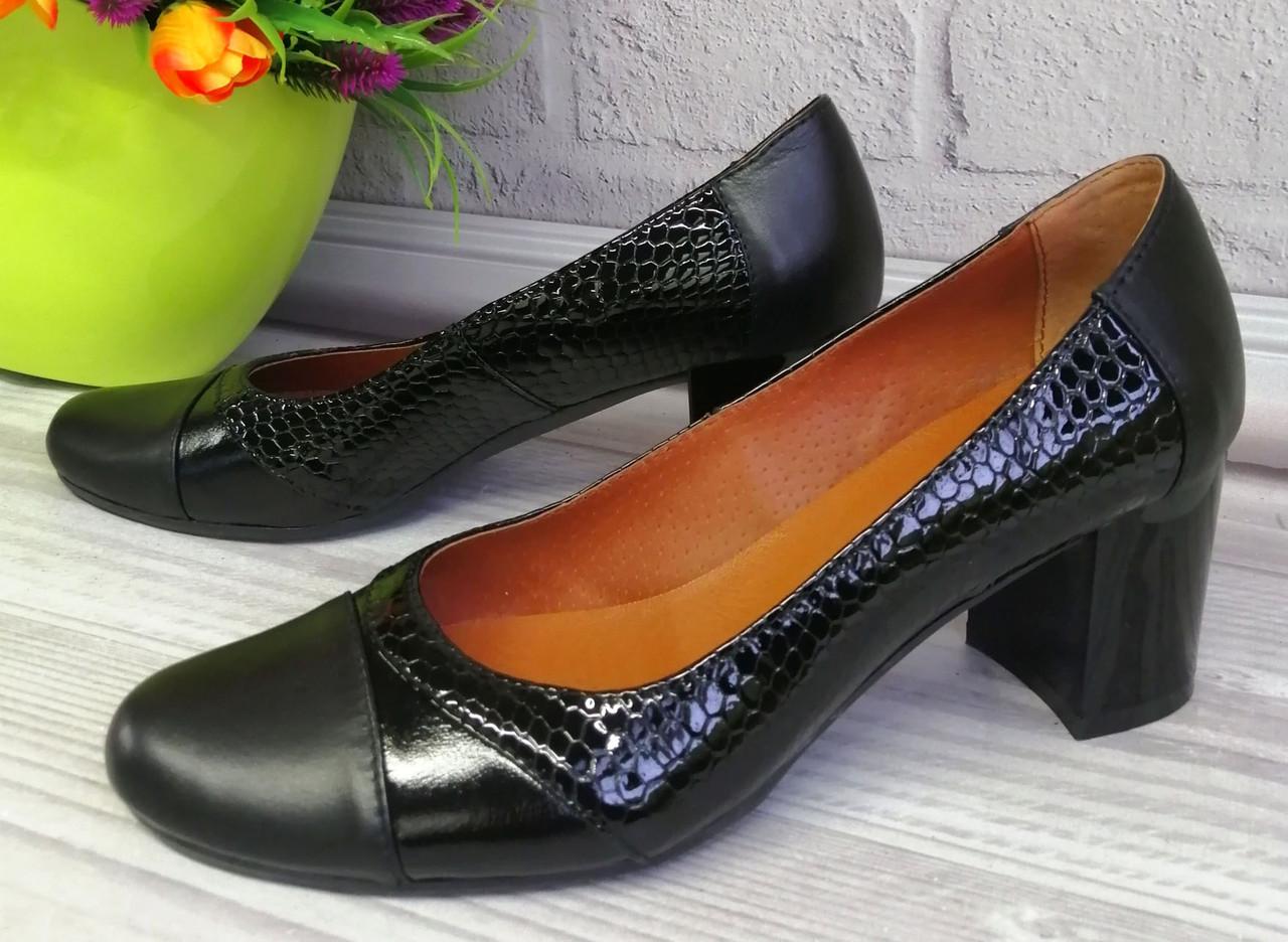 Шкіряні туфлі купити Дніпро Україна
