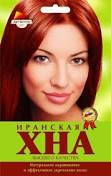 Хна, 25 г , евролок, упаковка полипропилен- Артколор