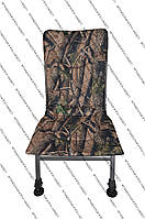 Стул - кресло для отдыха, рыбацкий Carp F5 (Камуфляж: лес - осень)