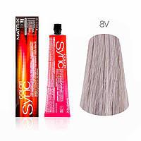 Фарба для волосся тон в тон Color Sync, 8V, 90мл Matrix