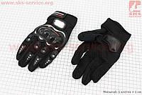 Перчатки XL-черные