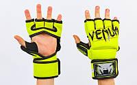 Перчатки для смешанных единоборств MMA FLEX VENUM ELITE NEO VL-5788