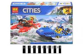 """Конструктор """"CITIES"""" """"Погоня горной рекой"""" 138 деталей 10861"""