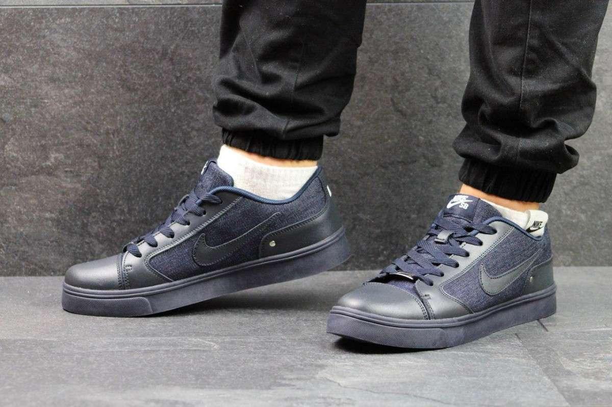 6d0f5b37 Кроссовки Nike SB темно синие 2503 купить в интернет-магазине Siwer ...
