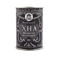 Хна для бровей и ресниц ROYAL,пудровый эффект, черная 30 гр. Grand Henna