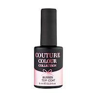Закрепитель гель-лака COUTURE Colour Rubber Top Coat 9мл