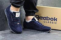 Кроссовки Reebok Classic Leather since 1983 темно синие 4018