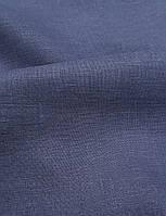 Льняная сорочечная ткань синего цвета, фото 1