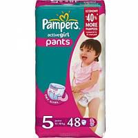 Подгузники-трусики Pampers Active girl pants 5 для девочек 48 шт. памперс