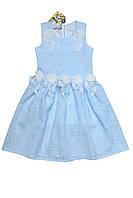 Детское платье Код 5027-2