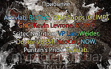 Поступление: Activlab, BioTech, DNA Supps (OLIMP), GNC, Kevin Levrone, OLIMP, Scitec Nutrition, VP Lab, Weider, Doctor's BEST, NeoCell, NOW, Puritan's Pride, Twinlab.