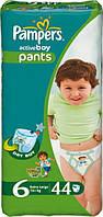 Подгузники-трусики Pampers Active boy pants 6  для мальчиков 44 шт. памперс