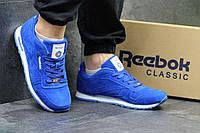 Кроссовки Reebok Classic Leather since 1983 ярко синие 4024