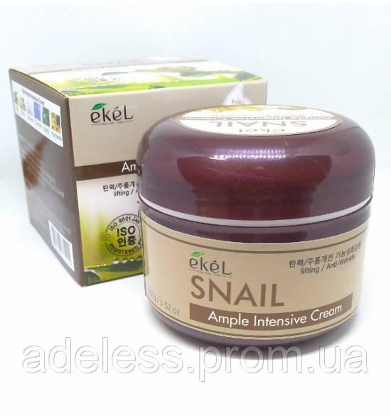 Крем для лица с муцином улитки Ekel Ample Intensive Cream 100мл.