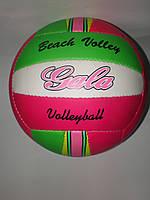 Мяч волейбол. пляжный GALA