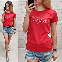 Женская футболка летняя надпись Imperfect 100% катон качество турция цвет красный, фото 1