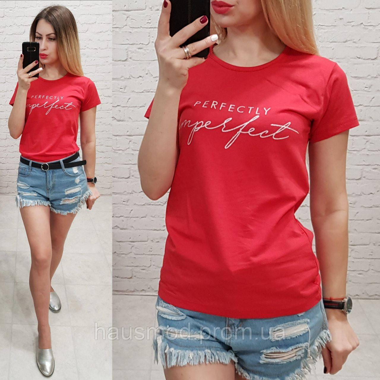 Женская футболка летняя надпись Imperfect 100% катон качество турция цвет красный