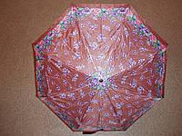 Зонт женский механический Feeling Rain №301 А (007626)