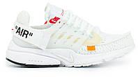 Женские кроссовки Nike Air Presto Off White (найк аир престо х офф вайт, белые)