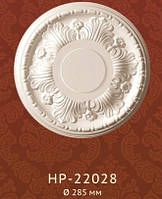 HP-22028
