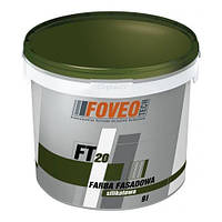Фарба Фовео (Foveo) силікатна фасадна FT20 база С 4,5 л