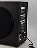 Акустическая система комплект 5.1  Djack DJ-405 100W (USB/FM-радио/Bluetooth), фото 7