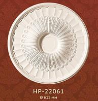 HP-22061
