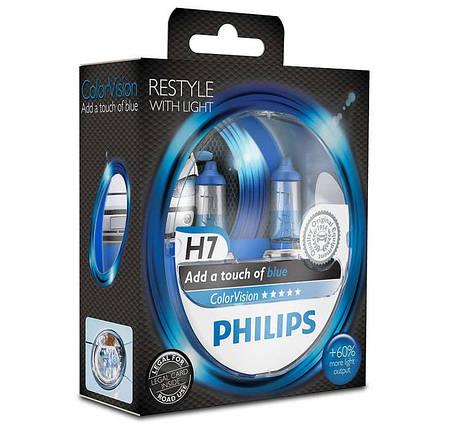 Автолампи PHILIPS 12972CVPBS2 H7 12V 55W PX26d ColorVision Blue, фото 2