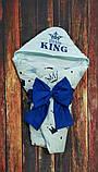 Всесезонный конверт с вышивкой на выписку  Принц, фото 10