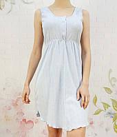 66a14c6c3a055 Комплекты халат и сорочка пижама в категории одежда для сна и дома ...