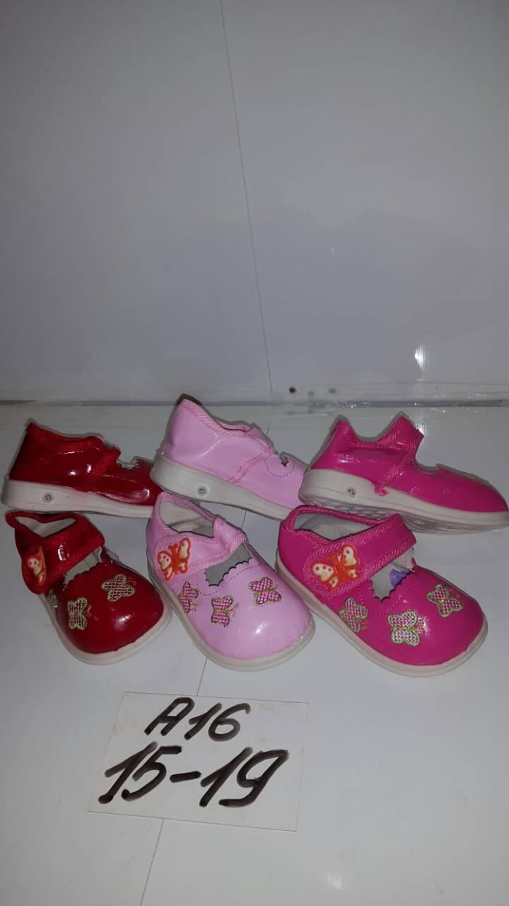 Пинетки Детские(белые,розовые,малиновые,красные)